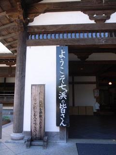 鎌倉散策・建長寺にて 018.jpg