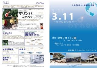 new3.11[1].JPG