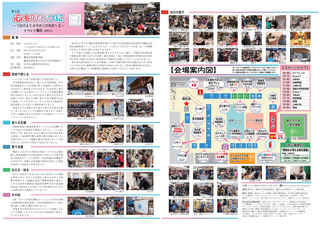 report-201403_a3.jpg